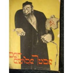 Der Ewige Jude -THE ETERNAL JEW 1937 by Hans Diebow