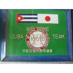 counter display Baseball Team Japan vs Cuba,Kyoto 1974